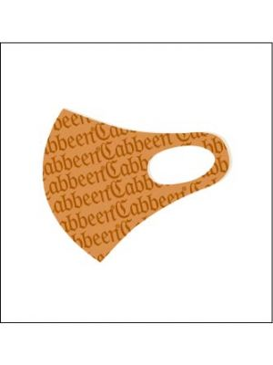 Branded face mask with your logo printed on.
