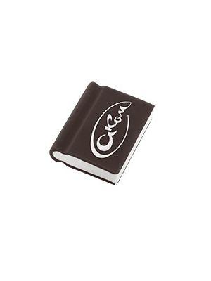 Book Shaped Eraser- Black